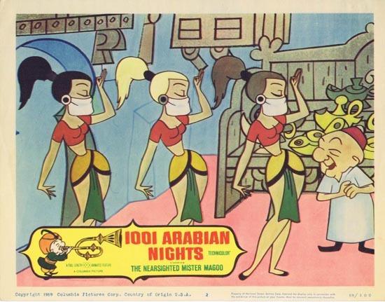 1001 Arabian Nights Lobby Card 2 1959 Jim Backus As The