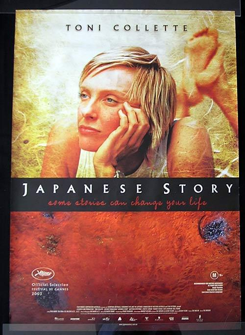 JAPANESE STORY Movie poster 2003 Toni Collette Australian Cinema One sheet