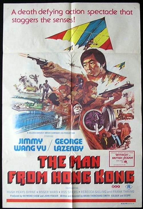 MAN FROM HONG KONG 1975 George Lazenby RARE 1sht Movie poster