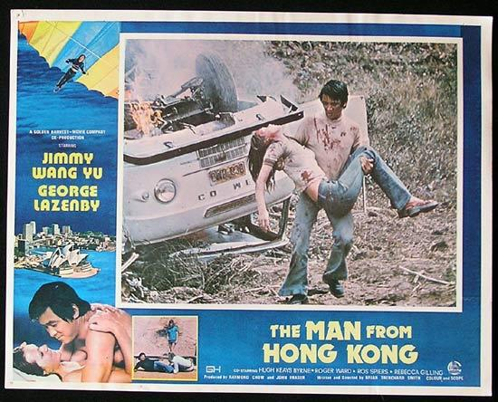 MAN FROM HONG KONG 1975 George Lazenby RARE Lobby Card 5