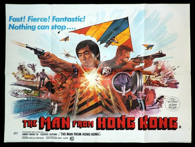 THE MAN FROM HONG KONG British Quad poster George Lazenby