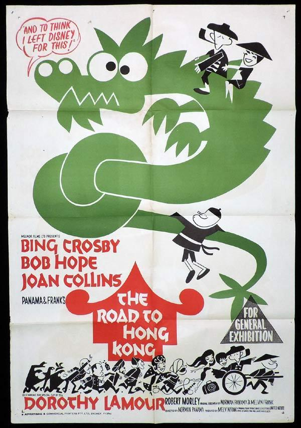 THE ROAD TO HONG KONG One Sheet Movie Poster Bob Hope Lana Turner