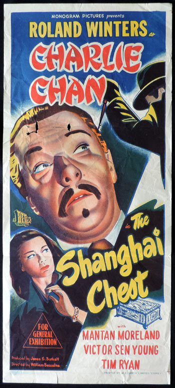 CHARLIE CHAN THE SHANGHAI CHEST Vintage Daybill movie poster