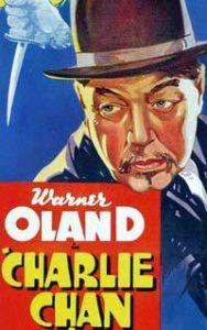 MONTGOMERY CAMPBELL Australian Movie Poster Artist image