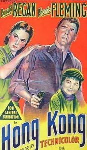 RONALD REAGAN Daybill Movie Poster Misprints image