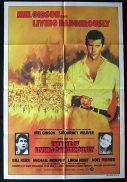 GALLERY – Noel Stapleton Movie Poster Artist
