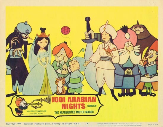 1001 ARABIAN NIGHTS Lobby Card 3 1959 Jim Backus as the The Nearsighted Mr. Magoo!