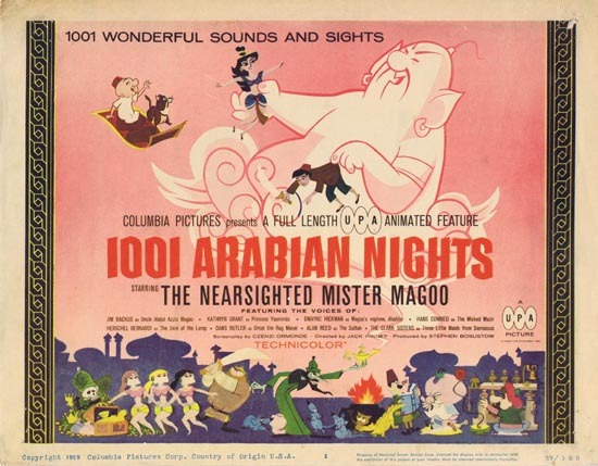 1001 ARABIAN NIGHTS Title Lobby Card 1959 Jim Backus as the The Nearsighted Mr. Magoo!