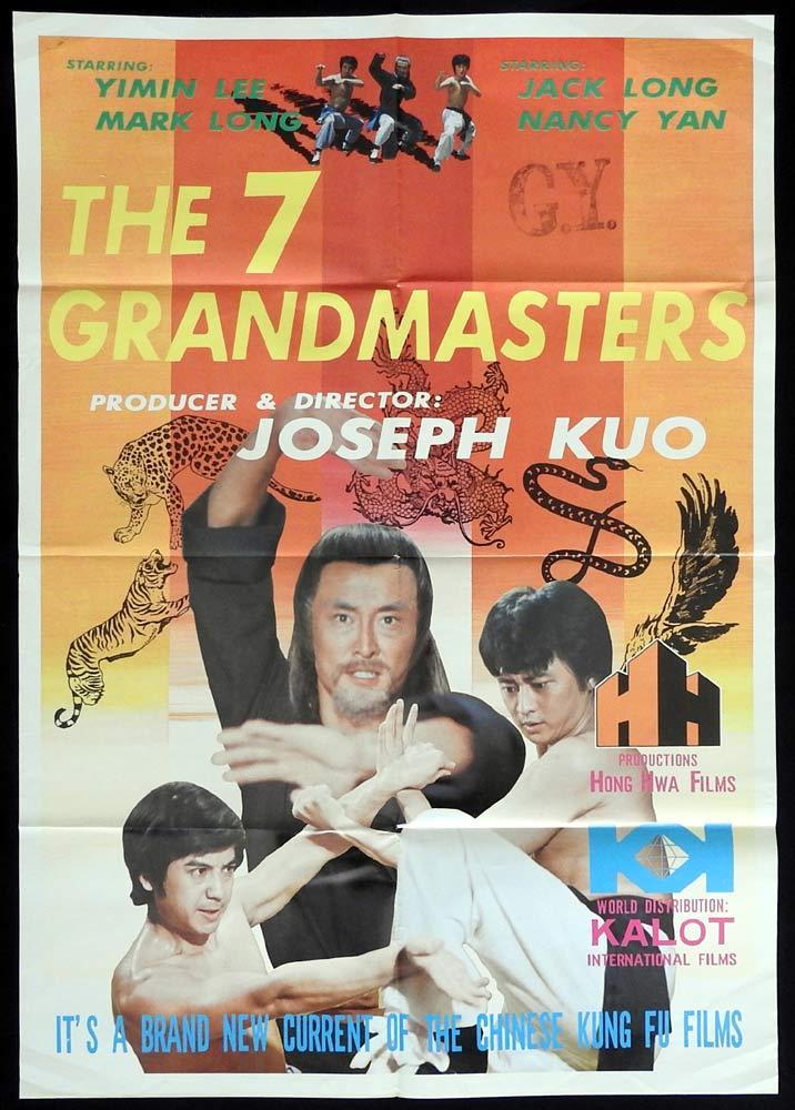 7 GRANDMASTERS Movie poster 1978 Joseph Kuo KUNG FU Martial Arts