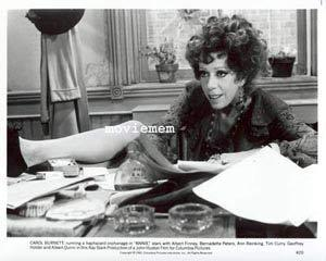 ANNIE '82 Albert Finney-Ann Reinking Carol Burnett-Tim Curry-Rare Movie Still #20