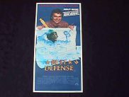 BEST DEFENSE (1984)-DUDLEY MOORE-daybill poster