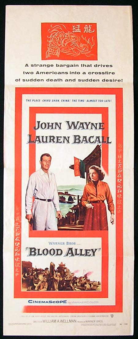 BLOOD ALLEY Original US Insert Movie poster John Wayne Lauren Bacall