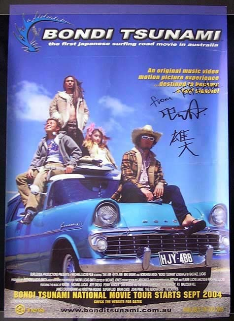 BONDI TSUNAMI Cast Autographed EK HOLDEN Movie Poster Australian One sheet