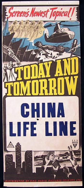 AUSTRALIAN RKO NEWSREEL '40s Documentary daybill poster