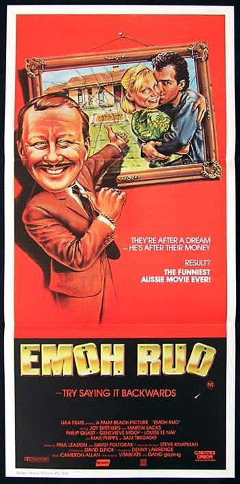 EMOH RUO 1985 Joy Smithers AUSTRALIAN CINEMA Daybill Movie poster