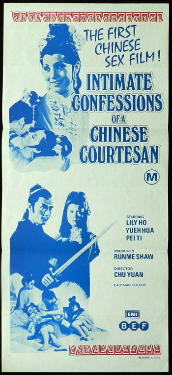 INTIMATE CONFESSIONS OF A CHINESE COURTESAN Sexploitation Daybill Movie poster