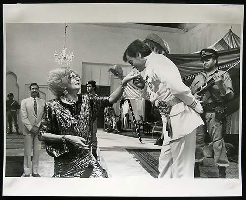 LES PATTERSON SAVES THE WORLD Dame Edna '87 Barry Humphries RARE Still 2