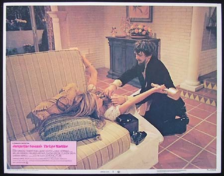 LOVE MACHINE, The '71-Dyan Cannon ORIGINAL US Lobby card #3
