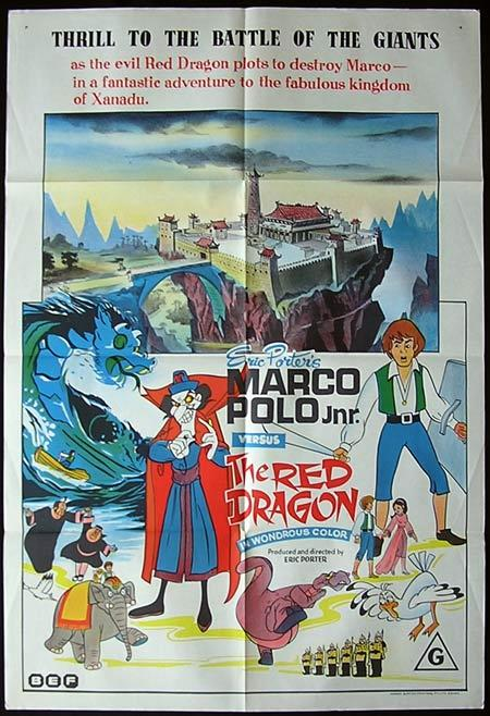 MARCO POLO JUNIOR VS THE RED DRAGON 1972 One sheet ORIGINAL poster