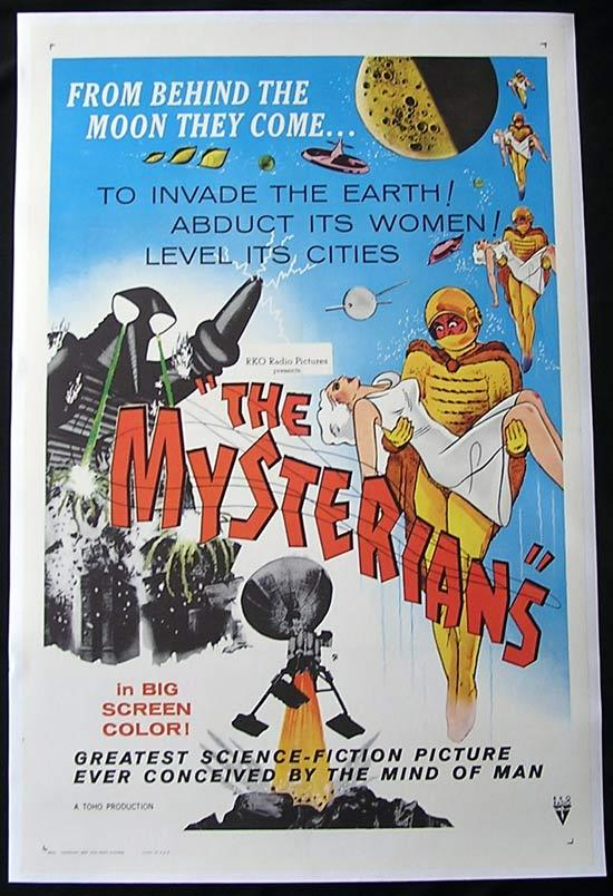 MYSTERIANS, The '59 Ishiro Honda Rare SCI FI Linen Backed US One Sheet poster