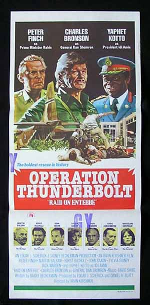 RAID ON ENTEBBE aka OPERATION THUNDERBOLT Bronson Peter Finch Kotto Daybill Movie poster