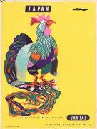 QANTAS AIRWAYS Vintage Poster JAPAN Harry Rogers art Rooster