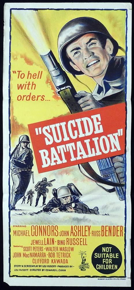 SUICIDE BATTALION Original Daybill Movie Poster Mike Connors Parachute