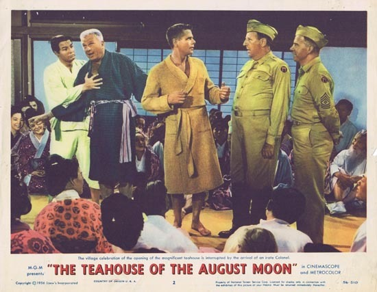 TEAHOUSE OF THE AUGUST MOON 1956 Glenn Ford Lobby Card 2 Eddie Albert