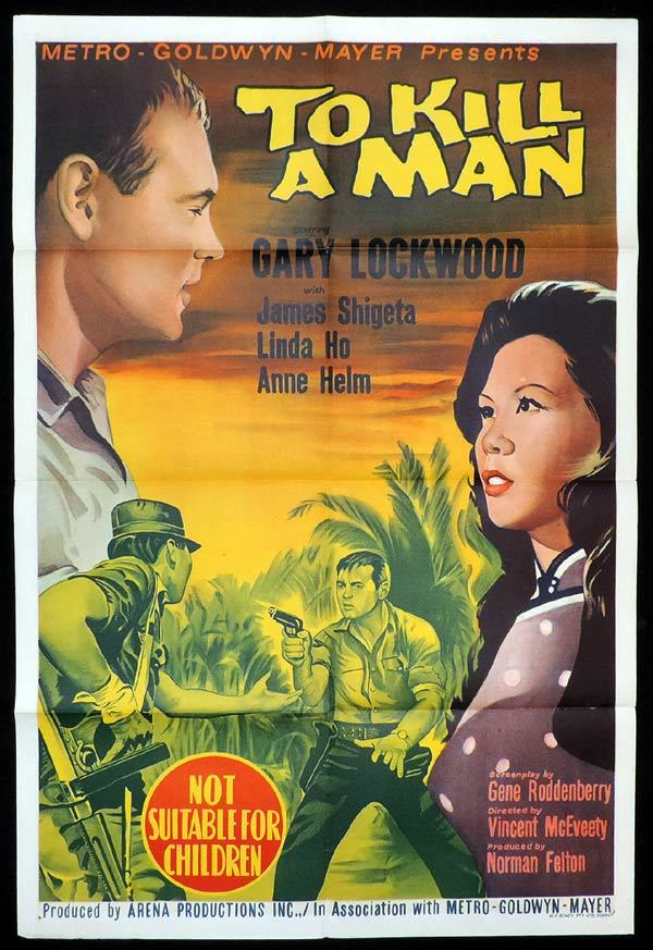 TO KILL A MAN The Lieutenant One Sheet Movie Poster Gary Lockwood