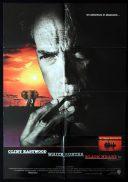 WHITE HUNTER BLACK HEART Original One sheet Movie poster Clint Eastwood